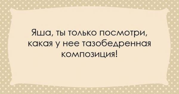 4809770__2_ (600x315, 93Kb)