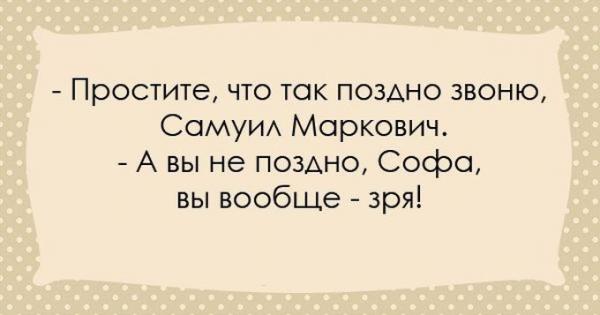 4809770_p03 (600x315, 102Kb)