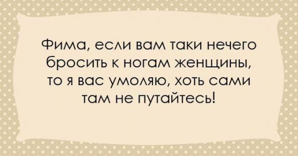 4809770_p04 (600x315, 106Kb)