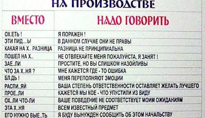 3925311_pravila_slova (700x403, 73Kb)