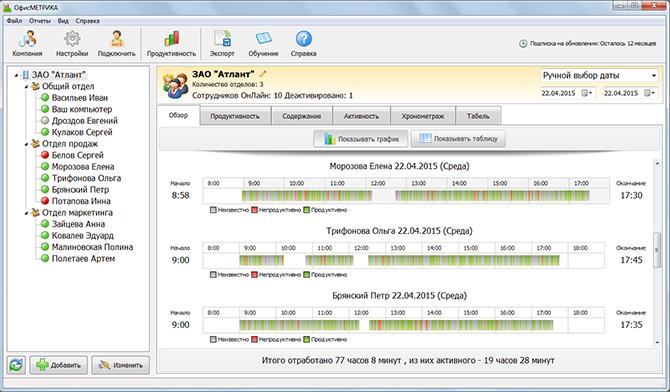 screenshot1 (670x392, 147Kb)