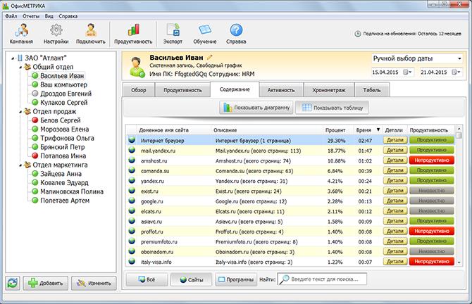 screenshot3 (670x432, 197Kb)