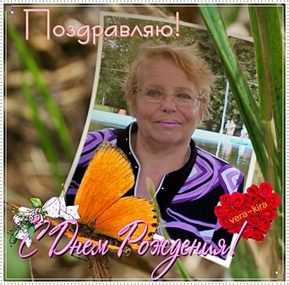 Для  Ирины Ивановой - Тверичанки (410x404, 93Kb)