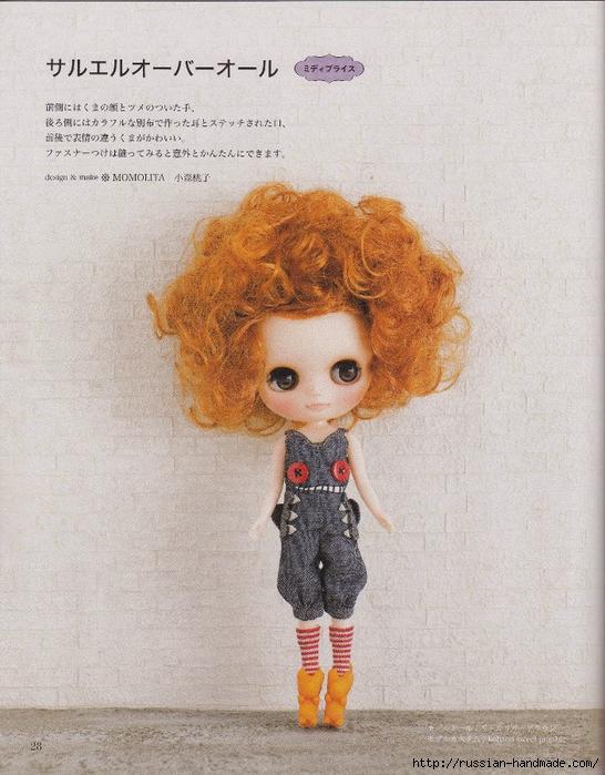 Шьем одежду для кукол. Японский журнал (30) (546x700, 345Kb)