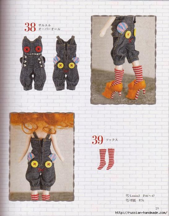 Шьем одежду для кукол. Японский журнал (31) (546x700, 316Kb)