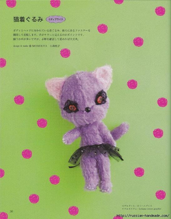 Шьем одежду для кукол. Японский журнал (32) (546x700, 348Kb)