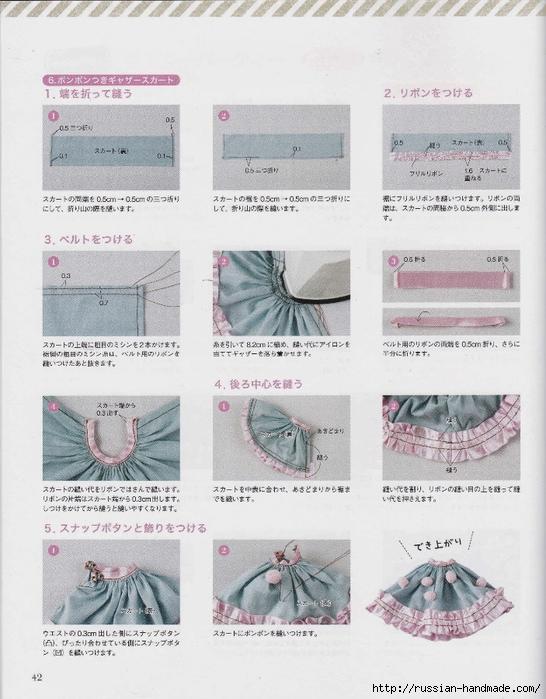Шьем одежду для кукол. Японский журнал (44) (546x700, 277Kb)