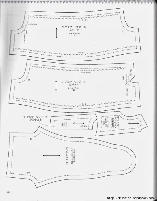 Шьем одежду для кукол. Японский журнал (58) (546x700, 160Kb)
