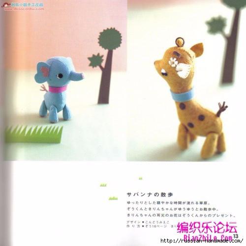 Игрушки из фетра. Японский журнал с выкройками (9) (500x501, 113Kb)