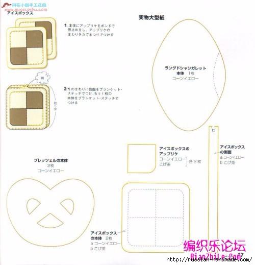 Игрушки из фетра. Японский журнал с выкройками (11) (500x519, 101Kb)
