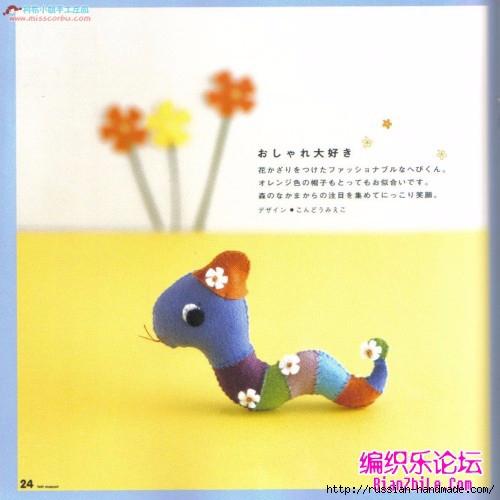 Игрушки из фетра. Японский журнал с выкройками (17) (500x500, 114Kb)