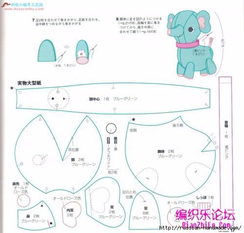 Игрушки из фетра. Японский журнал с выкройками (23) (500x477, 127Kb)