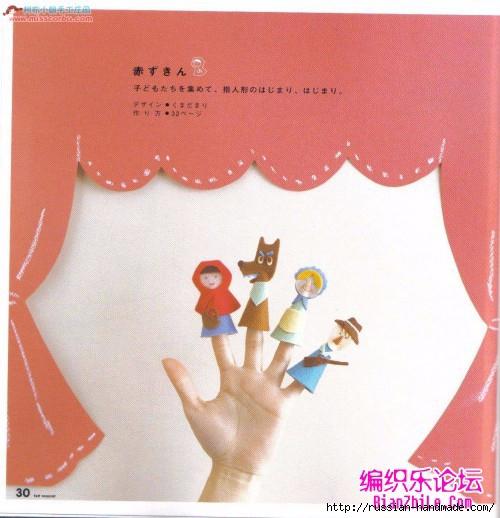 Игрушки из фетра. Японский журнал с выкройками (38) (500x518, 167Kb)