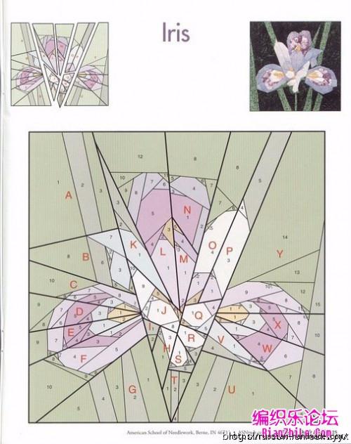Цветочный квилт. Лоскутные блоки (5) (500x632, 182Kb)