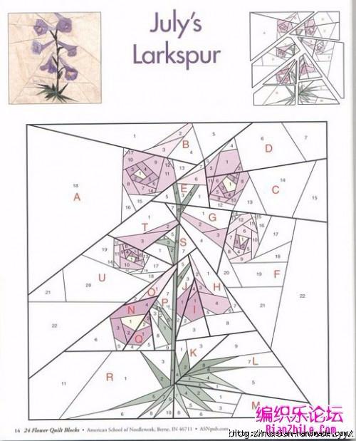 Цветочный квилт. Лоскутные блоки (9) (500x619, 168Kb)