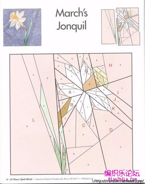 Цветочный квилт. Лоскутные блоки (11) (500x632, 155Kb)