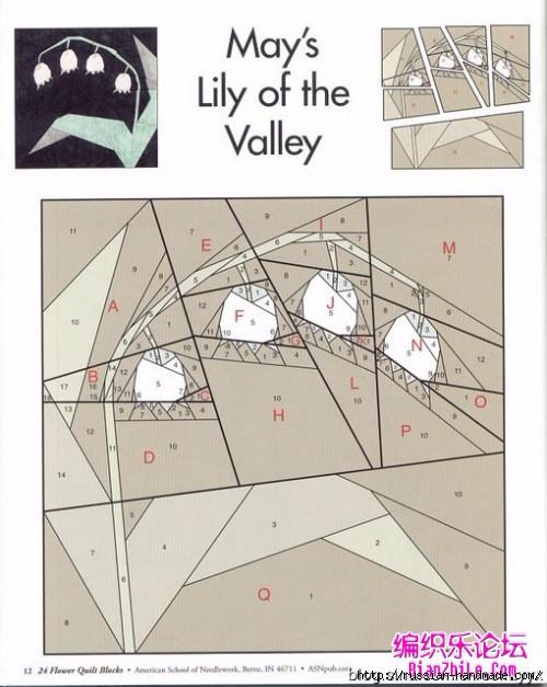 Цветочный квилт. Лоскутные блоки (15) (500x627, 180Kb)