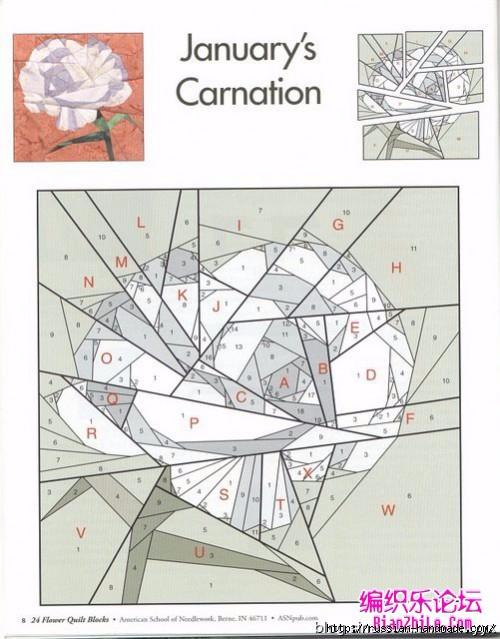 Цветочный квилт. Лоскутные блоки (32) (500x639, 180Kb)