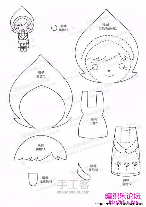 Куколки из фетра. Шаблоны (7) (494x700, 169Kb)