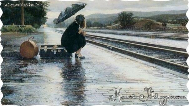 Самый лучший способ не разочаровываться - ничего ни от кого не ждать. (604x340, 46Kb)