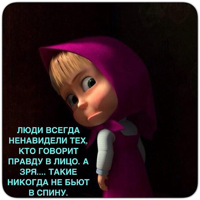 image (10) (700x700, 357Kb)
