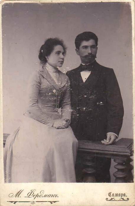 Саша и Фрида, снимок сделан через неделю после свадьбы, 1901 год (457x700, 57Kb)