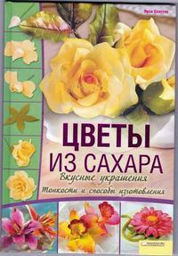 5118452_Kvitu_01 (200x287, 18Kb)