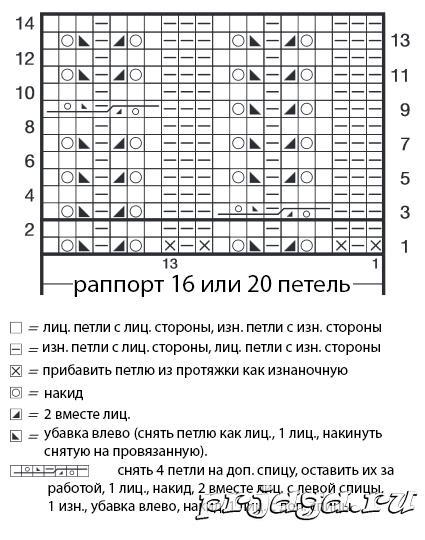 01 (425x540, 151Kb)
