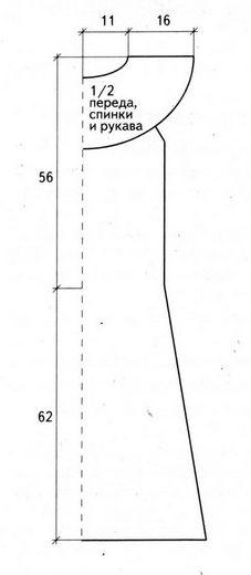 vyazanyykreativ715-6 (227x520, 30Kb)