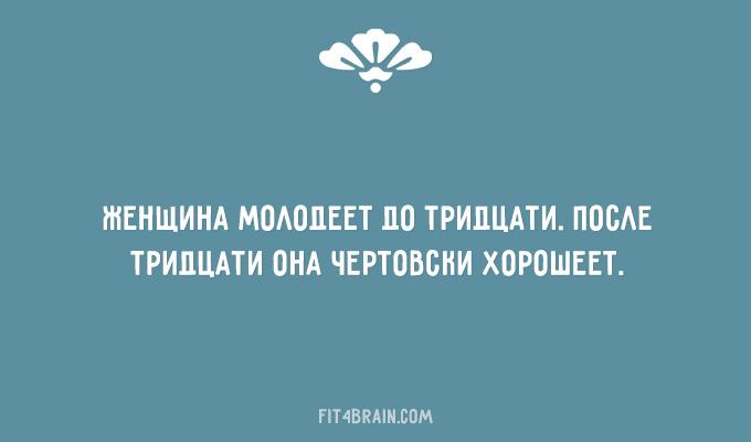 0_110a91_b63d6689_orig (680x400, 60Kb)
