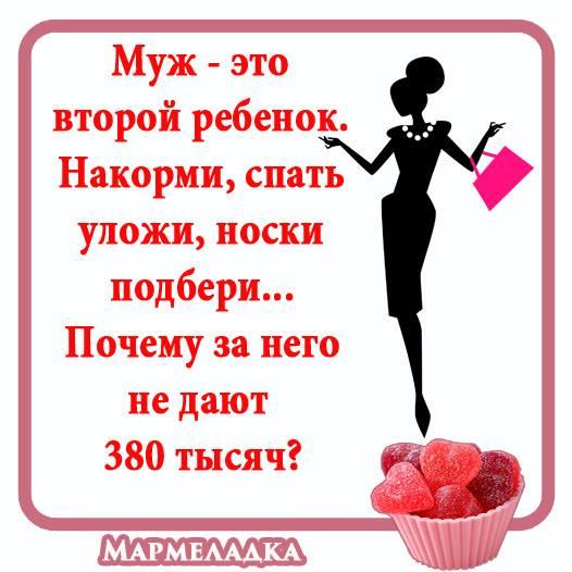 3416556_11175030_498696506964142_4188153877263037771_n_1_ (526x526, 38Kb)
