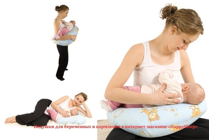 2835299_Podyshki_dlya_beremennih_i_kormleniya_v_internetmagazine_HappySleep (700x469, 163Kb)