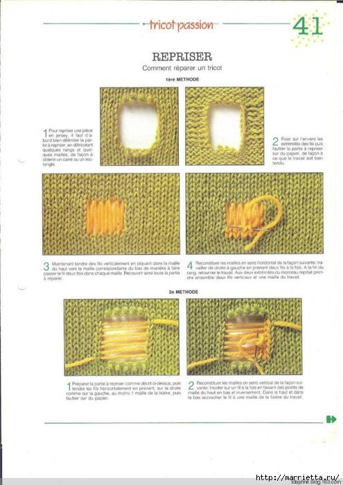 Örme şeylerin bir delik (2) (495x700, 222KB) onarmak için nasıl