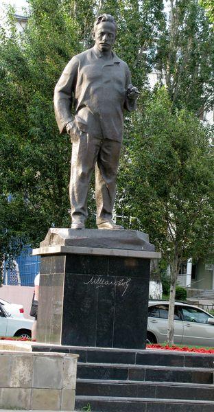 Ростов-на-Дону/1437514632_001 (312x600, 68Kb)