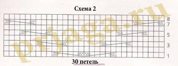 00000 (600x225, 24Kb)