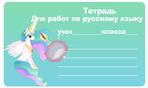 Превью 4 (604x358, 123Kb)