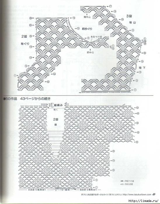 загруженное (11) (548x700, 319Kb)