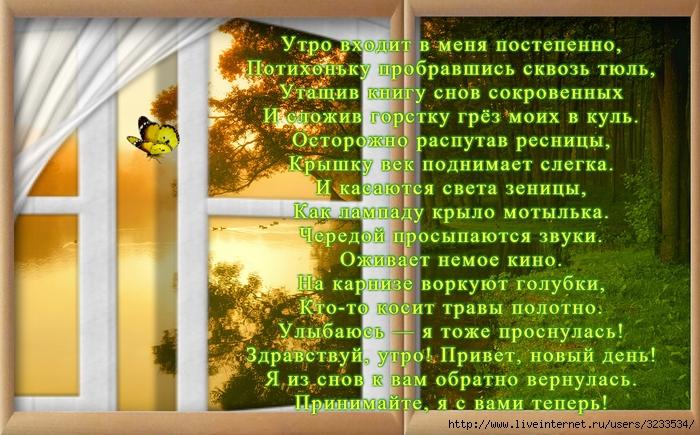 3233534_VipTalisman14 (700x435, 326Kb)