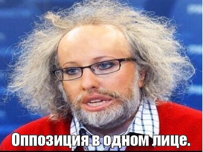 голый илья носков: