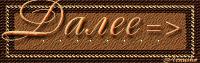 0_7d486_dca108f9_M (100x33, 31Kb)