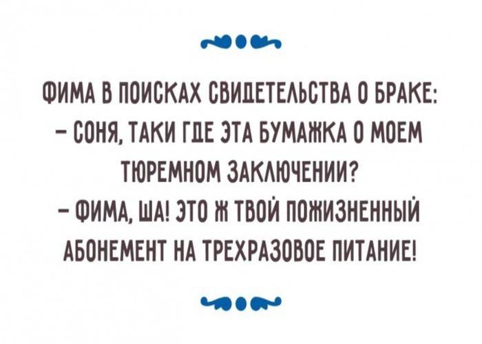 5031314_step0001_1 (700x499, 69Kb)