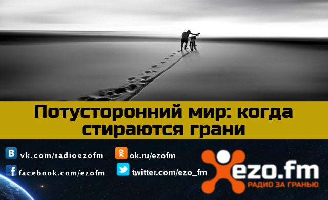 5475223_Potystoronnii_mir__kogda_stirautsya_grani (640x390, 60Kb)