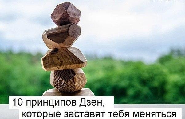 5905846_213 (602x389, 43Kb)