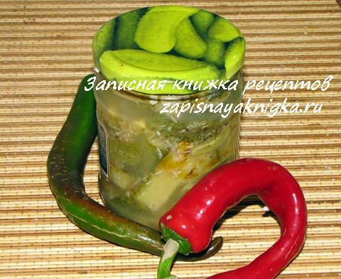 salat-iz-ogurtsov-na-zimu1 (480x393, 55Kb)