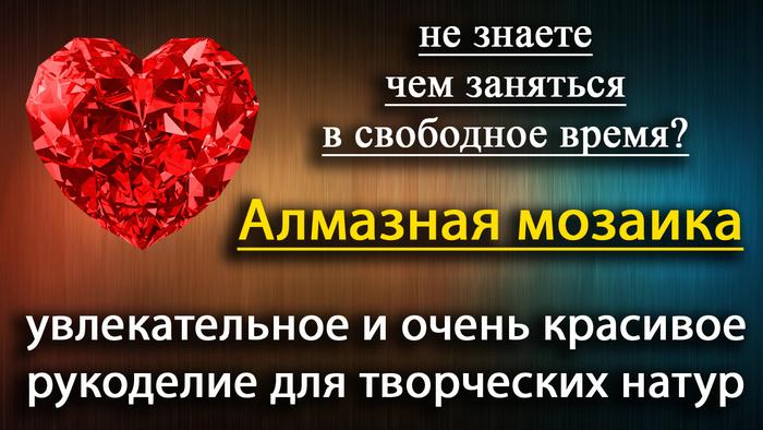 1438094333_kadr1 (700x394, 250Kb)