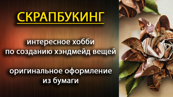 1438094386_1kadr (700x394, 113Kb)