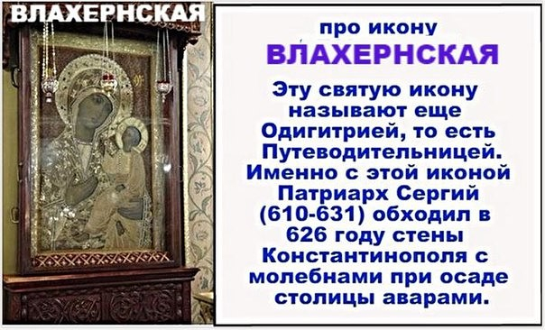 image (1) (604x366, 268Kb)