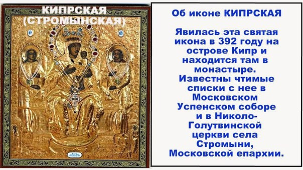 image (15) (604x340, 331Kb)