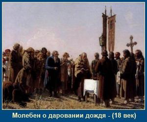 С ВЕРОЙ В СЕРДЦ (300x250, 27Kb)