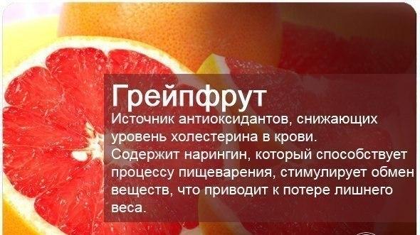 Полезные свойства фруктов9 (590x331, 215Kb)